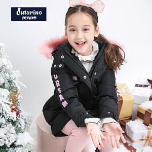 【3件3折到手价:197.7】芙瑞诺童装女童冬季新款羽绒服