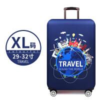 拖拉行李箱外罩拉杆箱保护套耐磨适用小米美旅行李箱旅行箱套24寸28外罩