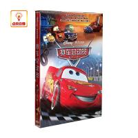 迪士尼动画片 赛车总动员1 正版DVD9精装版 汽车总动员