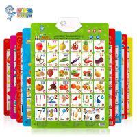 乐乐鱼有声挂图早教幼儿童启蒙发声玩具宝宝看图识字拼音认知卡片