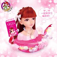 乐吉儿半身发型芭比娃娃带化妆品头饰可练习梳头扎辫子女孩玩具