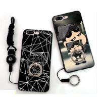 苹果7Plus手机壳 iPhone7plus保护套 苹果7 苹果7plus 指环壳 手机保护套壳 指环壳 个性挂绳全包