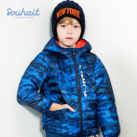 【1件5折 到手价:164.5元】水孩儿(SOUHAIT)男童羽绒服短款新款冬装儿童羽绒服男外套轻薄款ARBDL552