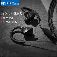 Edifier/漫步者 W296BT蓝牙立体声耳塞入耳式运动跑步音乐耳机 运动防水 蓝牙耳机