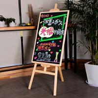 创意小黑板挂式实木质立式宣传支架式店铺家用教学写字菜单服装奶茶咖啡店餐厅黑板画架木制广告板宣传展示牌