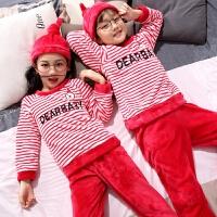 儿童睡衣男孩秋冬季男童珊瑚绒女童小孩家居服宝宝套装