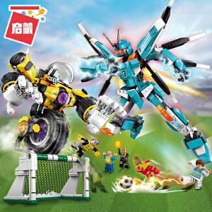 启蒙积木机甲机器人6男孩拼装世纪足球模型8儿童玩具决胜一击3007
