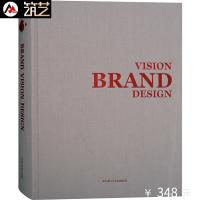 BRAND VISION DESIGN 企业 店铺 文化场所 品牌设计品牌形象广告设计案例