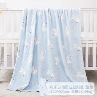 婴儿毛毯宝宝空调毯幼儿园盖毯新生儿小毛毯云毯春薄款