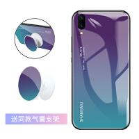 VIVO X23手机壳 渐变玻璃壳 vivo x23全包边个性渐变壳手机套保护壳保护套气囊支架