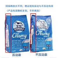 【当当海外购】澳大利亚Devondale德运高钙全脂成人牛奶粉 1kg 【2袋装】