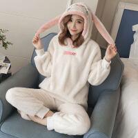 珊瑚绒睡衣女冬季韩版卡通连帽兔耳朵学生加厚法兰绒家居服套装秋