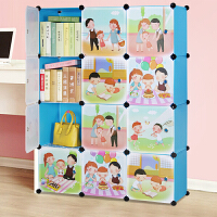 林仕屋卡通书柜书架自由组合玩具收纳柜简易储物置物架柜子