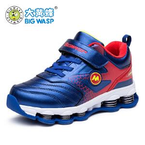 大黄蜂男童鞋 春季儿童运动鞋 学生鞋子弹簧鞋中大童男孩4-7-11岁