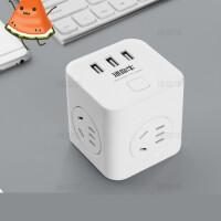插座usb立体排插智能多功能快充电创意带线立式插板7jn