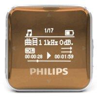 飞利浦MP3 SA2208有屏可爱迷你运动型跑步学生随身听音乐播放器