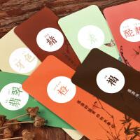 36国色古风书签中国风 小清新创意精美 纸质卡片古典文具复古礼物