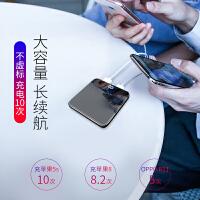 迷你20000M充电宝自带线镜面款小巧便携轻薄大容量移动电源苹果Xs手机oppo华为vivo小米8通