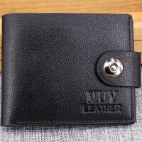 驾驶证钱包一体潮流男士钱包横款方型敞口带扣卡位男装钱包卡位钱包