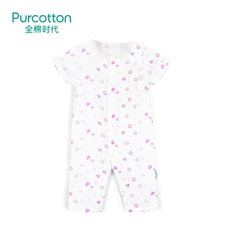 全棉时代 春夏婴幼儿纱布短袖连体服1件/袋