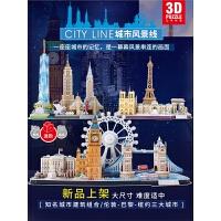 儿童玩具拼装益智乐立方3d立体拼图纸质模型建筑圣保罗大教堂