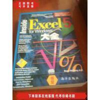 [二手9成新]Excel 5 for Windows大全 /( )Bruce Hallberg著 海洋