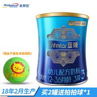 美赞臣3段900g蓝臻婴幼儿牛奶粉900g三段荷兰原罐原装进口