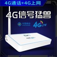 手�C信�放大器增��器 手�C信�加��器放大增��接收�U大器移��2G4G家用�k公通�上�W