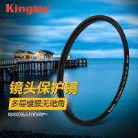 58mm UV镜XT2 XT10 XT30 16-50/18-55mm镜头保护滤镜微单相机配件适用佳 多层镀膜UV镜