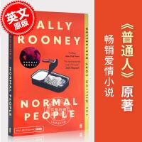 现货 普通人 英文原版 Normal People 聊天记录作者 萨莉・鲁尼 Sally Rooney 2018年布克