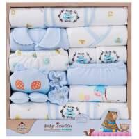 婴儿礼盒新生儿衣服套装纯棉初生满月宝宝用品
