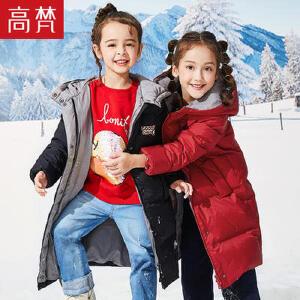 高梵童装女童羽绒服反季清仓品牌正品儿童中长款女宝宝长款白鸭绒