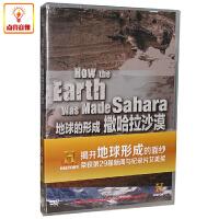 百科音像地球的形成撒哈拉沙漠DVD荣获第29届新闻与纪录片艾美奖