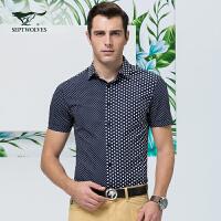 【3折价:81.9】七匹狼短袖衬衫 夏季男士时尚休闲个性纯棉衬衫
