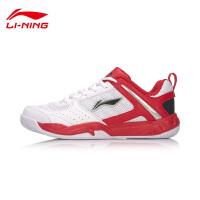 李宁羽毛球鞋男鞋新款进击3耐磨防滑春季运动鞋AYTM017