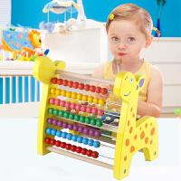 【买2免1】儿童木质多功能串珠绕珠计算架敲琴翻板架音乐敲打打击乐器婴幼儿宝宝男孩女孩早教益智玩具0-6岁