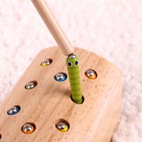 三岁儿童玩具蒙氏早教 0-1-2-3岁女宝宝益智蒙特梭利男孩智力开发 抓虫游戏