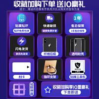 �O果7�化膜iphone8水凝膜全屏覆�wplus�o眼7P抗�{光8P全包�iphone前后i7防爆i8 【收藏���+�物�