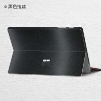 新微软New Surface Pro6平板笔记本纯色电脑贴纸背贴背膜贴膜保护膜外壳膜磨砂配件