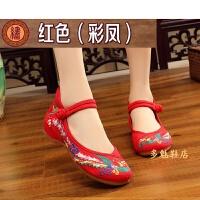 绣花鞋女秋老北京布鞋广场舞蹈鞋古典汉服鞋民族风红色跳舞鞋婚鞋