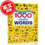 现货 英文原版绘本 1000 Useful Words 1000个有用词 儿童启蒙 词汇量积累 阅读写作技能提升 精装插图字典词典 4-8岁