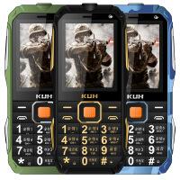 【礼品卡】 酷和C9 电信手机带充电宝功能 长待机 三防老人机路虎单C