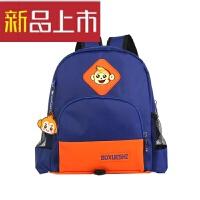 幼儿园书包1-5-6岁男女中大班男生男孩双肩背包男童儿童书包.