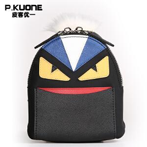 【可礼品卡支付】P.kuone/皮客优一小怪兽包女包学生个性单肩包斜挎包迷你小包潮P780626