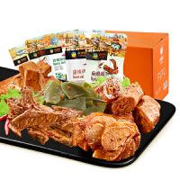 【来伊份专区满299减200元】肉肉小食麻辣鸭肉鸡脖鸭翅尖肚中宝休闲零食来一份