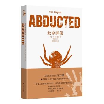 致命绑架(pdf+txt+epub+azw3+mobi电子书在线阅读下载)