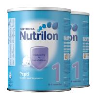 【1段全水解】保税区发货 荷兰牛栏Nutrilon诺优能 低敏深度水解全水解 婴幼儿奶粉Pepti 1段(0-6个月) 800g*2罐