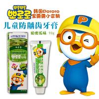 宝露露(Pororo)啵乐乐小企鹅儿童牙膏系列