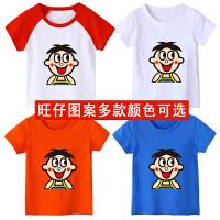 宝宝半袖t恤夏季纯棉婴儿卡通旺仔短袖T恤儿童上衣男童1女童2夏装3-5岁