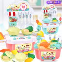 儿童卡通小厨房女孩做饭过家家玩具 宝宝迷你厨具餐具套装 满月周岁生日礼物六一圣诞节新年礼品
